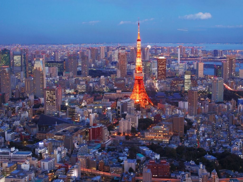 The most expensive cities in 2017: Tokyo